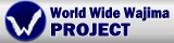 world wide wajima project